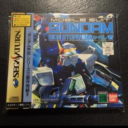 MOBILE SUIT GUNDAM SIDE STORY III (Japan) by BEC
