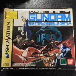 MOBILE SUIT GUNDAM SIDE STORY: THE BLUE DESTINY (Japan) by BEC