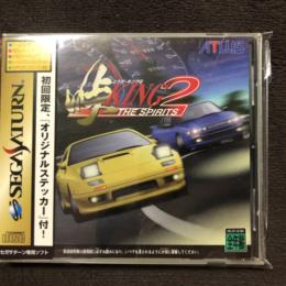 TOUGE KING THE SPIRITS 2 (Japan) by CAVE