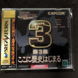 CAPCOM GENERATION 3 (Japan) by CAPCOM