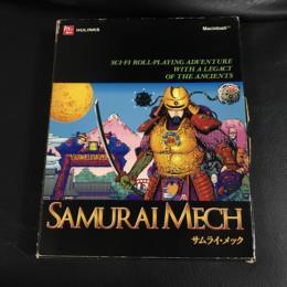 SAMURAI MECH (Japan) by HULINKS