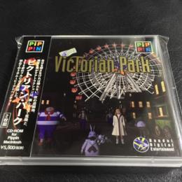 VicTorian Peak (Japan) by f2