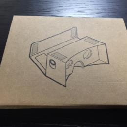 Cardboard (US) by Google