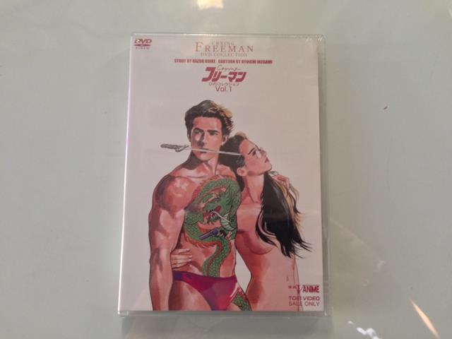Crying Freeman DVD COLLECTION Vol. 1 (Japan)