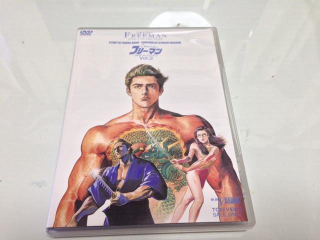 Crying Freeman DVD COLLECTION Vol. 3 (Japan)