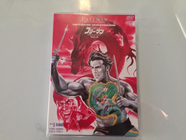 Crying Freeman DVD COLLECTION Vol. 4 (Japan)
