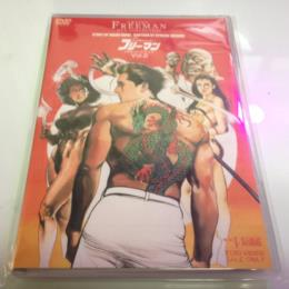 Crying Freeman DVD COLLECTION Vol. 2 (Japan)