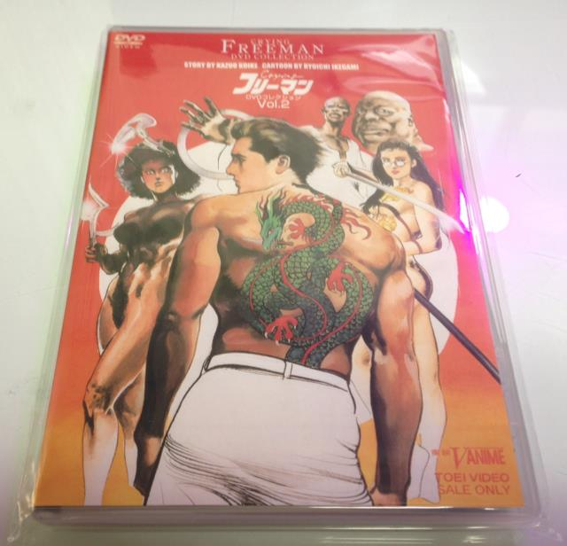 Crying Freeman DVD COLLECTION Vol. 2 (Japan)