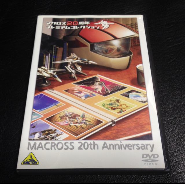 MACROSS 20th Anniversary (Japan)