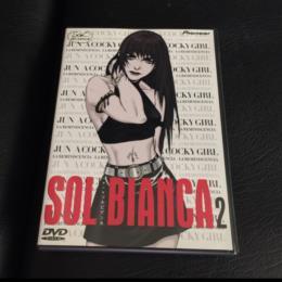 SOL BIANCA 2 (Japan)