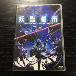 WICKED CITY SPECIAL EDITION (Japan)