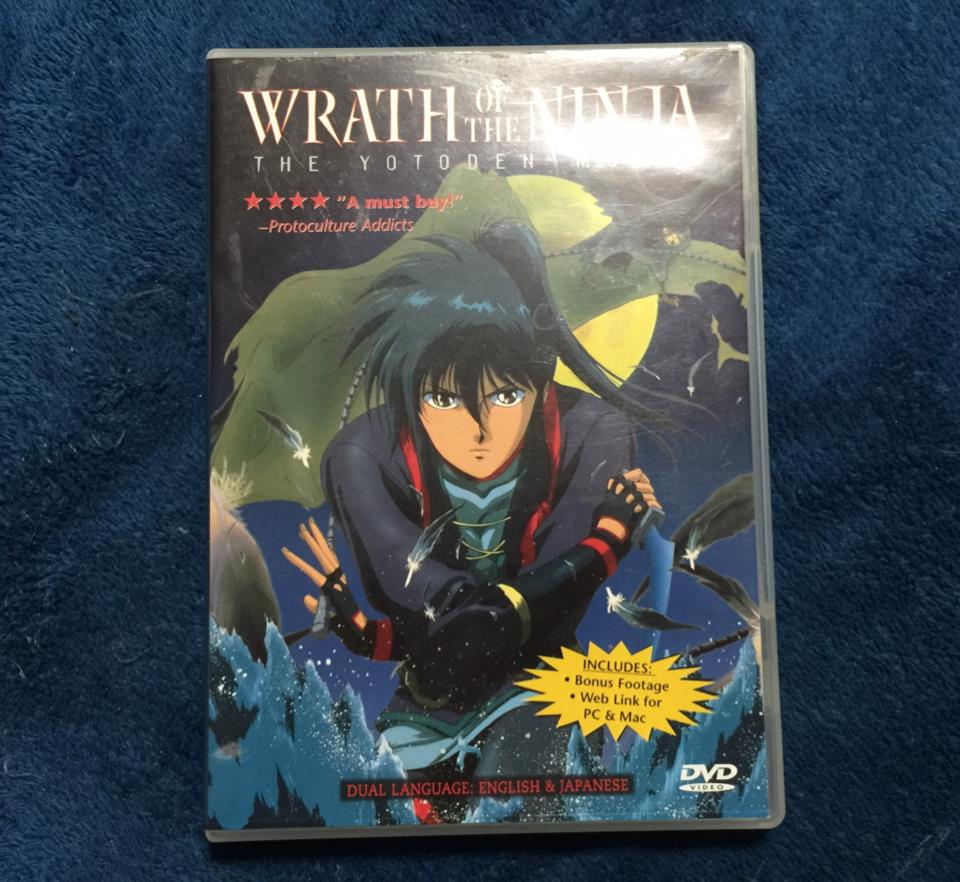 WRATH OF THE NINJA (US)