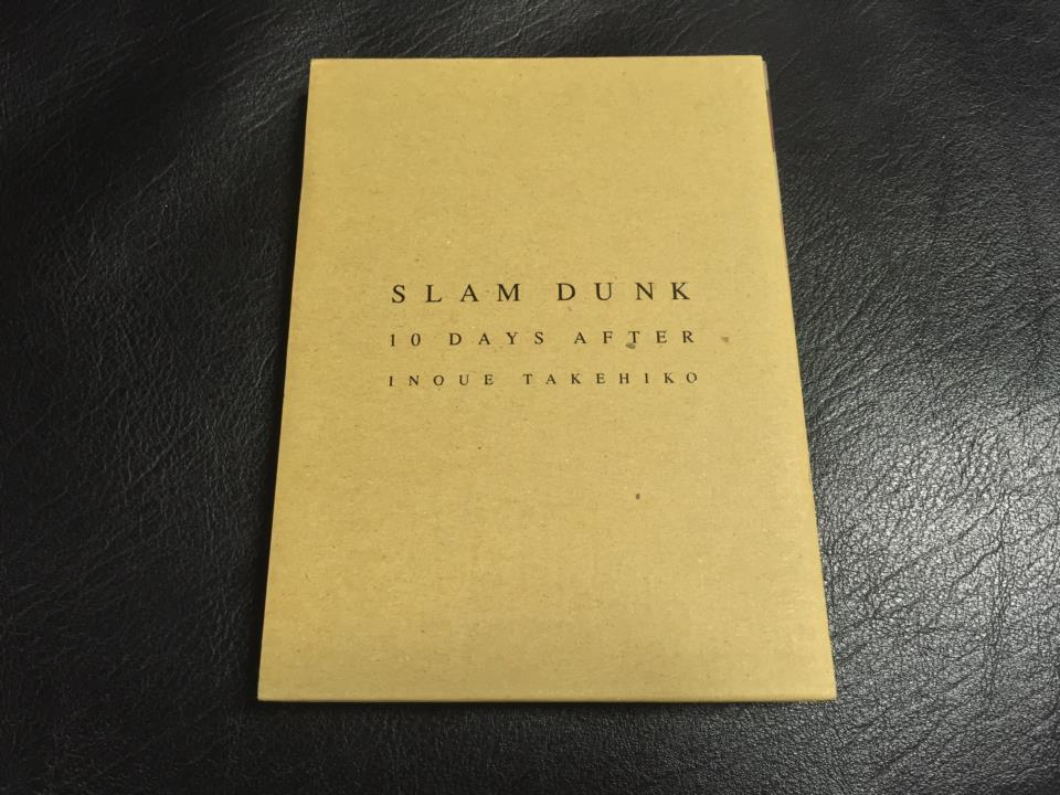 SLAM DUNK: 10 DAYS AFTER (Japan)