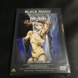 BLACK MAGIC M-66 (Japan)