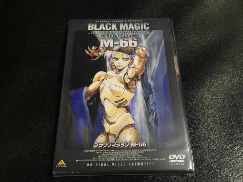 BLACK MAGIC M-66 (Japan)