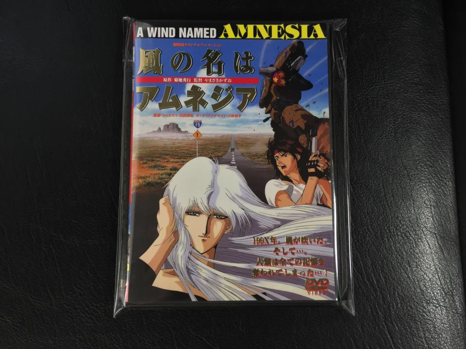 A WIND NAMED AMNESIA (Japan)
