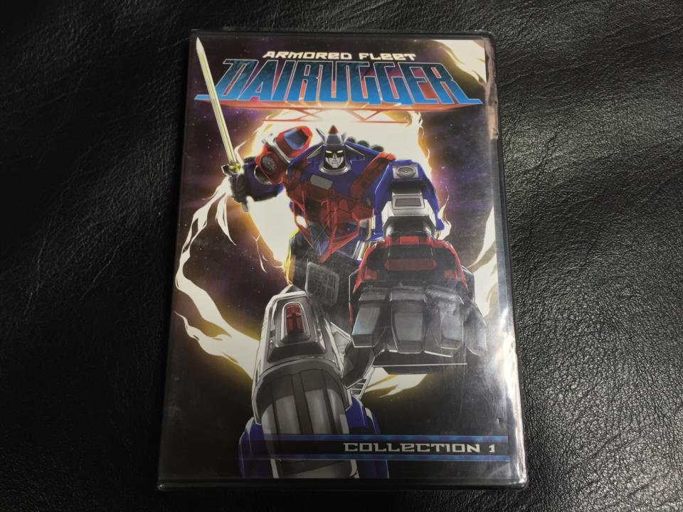 ARMORED FLEET DAIRUGGER COLLECTION 1 (US)
