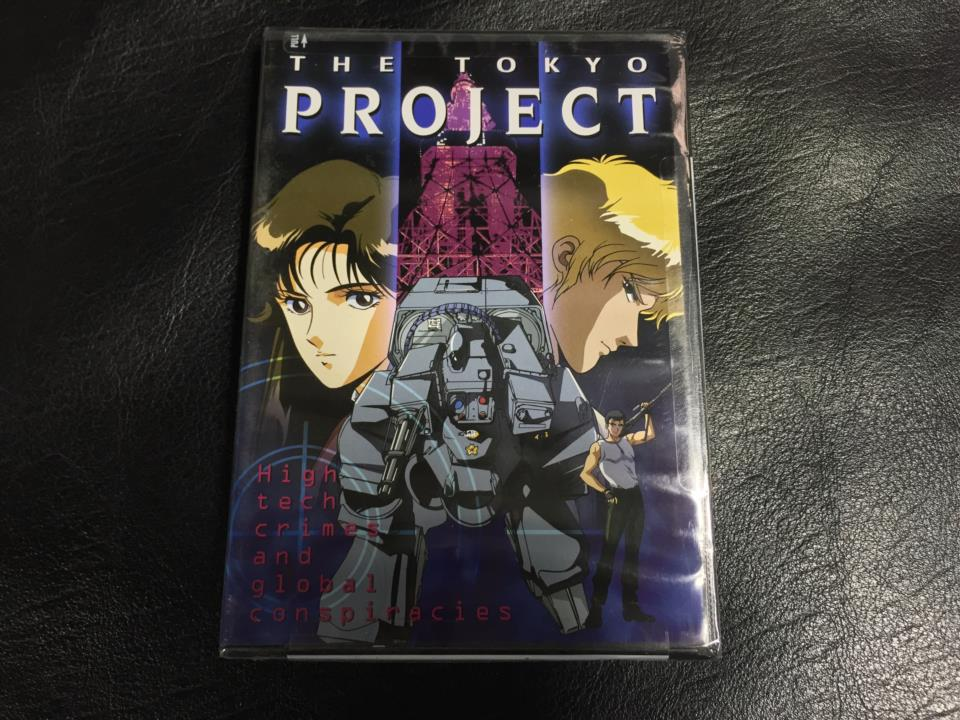 THE TOKYO PROJECT (US)