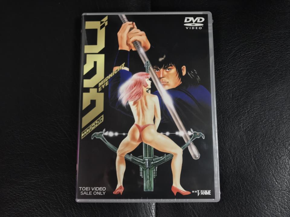 MIDNIGHT EYE Goku Complete DVD (Japan)