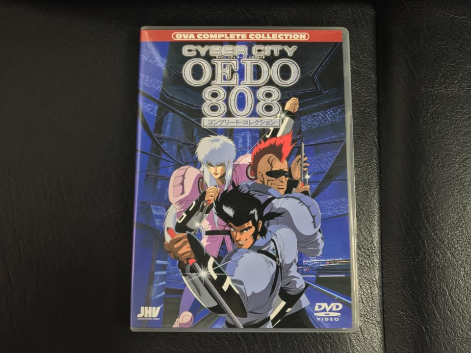 CYBER CITY OEDO 808 Complete Collection (Japan)