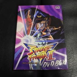 STREET FIGHTER II V DVD BOX (Japan)