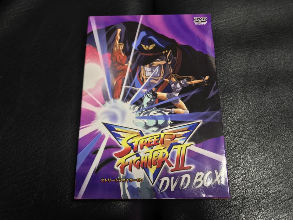 STREET FIGHTER II V DVD BOX (Japan)