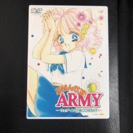 Princess ARMY (Japan)