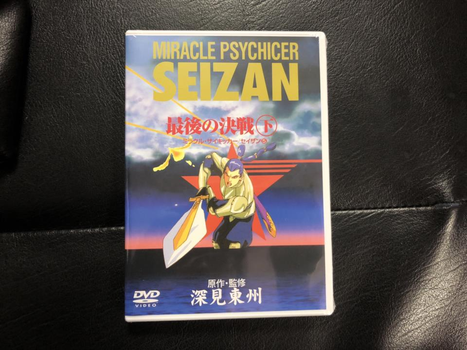 MIRACLE PSYCHICER SEIZAN 5 (Japan)