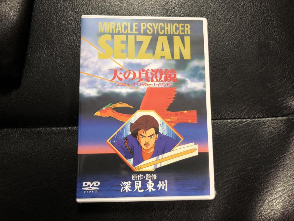 MIRACLE PSYCHICER SEIZAN 3 (Japan)