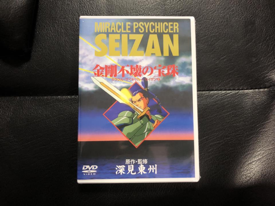 MIRACLE PSYCHICER SEIZAN 2 (Japan)