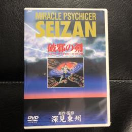 MIRACLE PSYCHICER SEIZAN 1 (Japan)