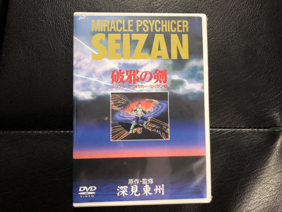 MIRACLE PSYCHICER SEIZAN 1 (Japan)
