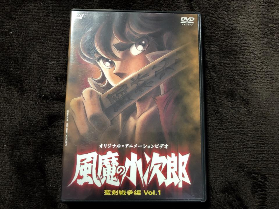 Kojiro of Fuma: Holy Blade Wars Vol. 1 (Japan)