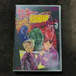 Yankee Violent Squad DVD Collection VOL. 3 (Japan)