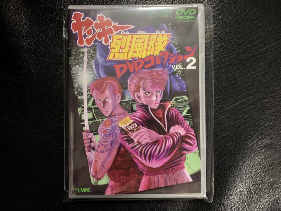 Yankee Violent Squad DVD Collection VOL. 2 (Japan)