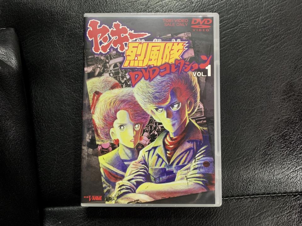 Yankee Violent Squad DVD Collection VOL. 1 (Japan)