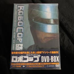 ROBOCOP: PRIME DIRECTIVE DVD-BOX (Japan)