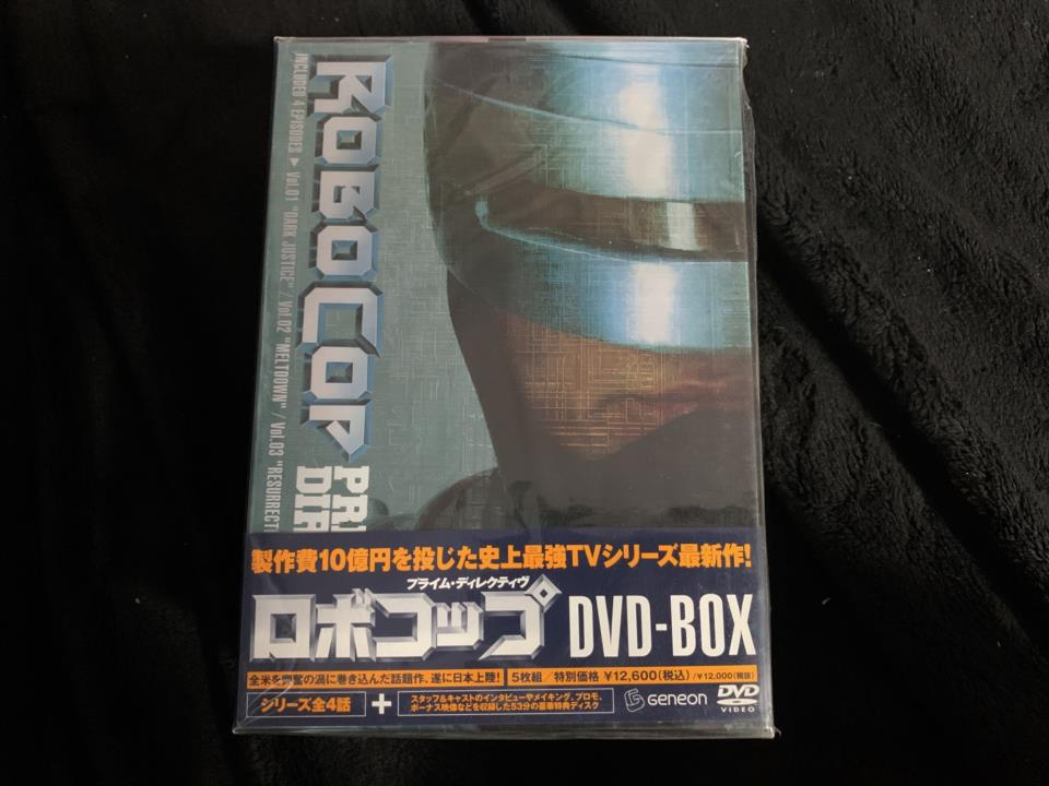 ROBOCOP: PRIME DIRECTIVE DVD-BOX (Japan)