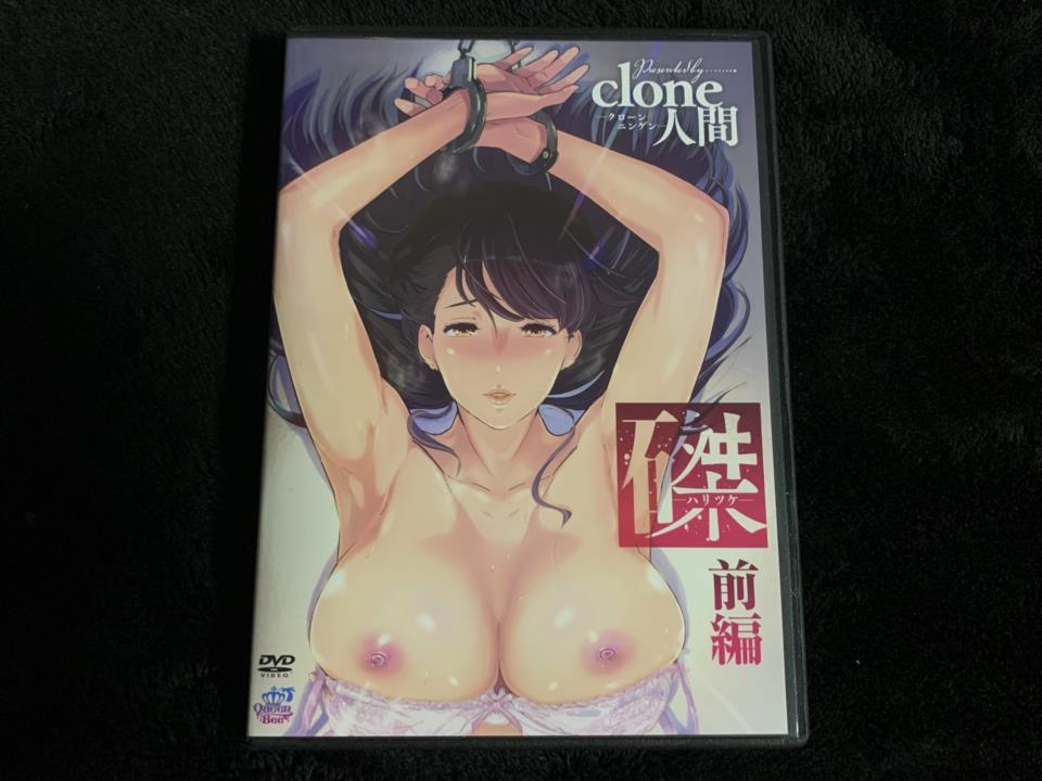 Crucifixion 1 (Japan)
