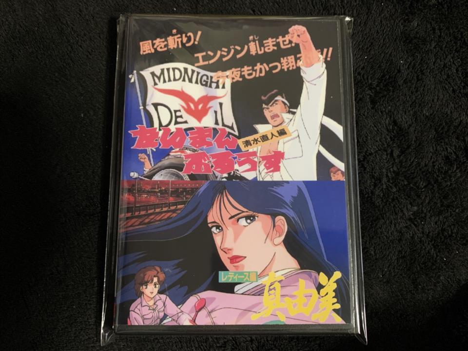 One-to-one Blues: Naoto Shimizu & Ladies (Japan)