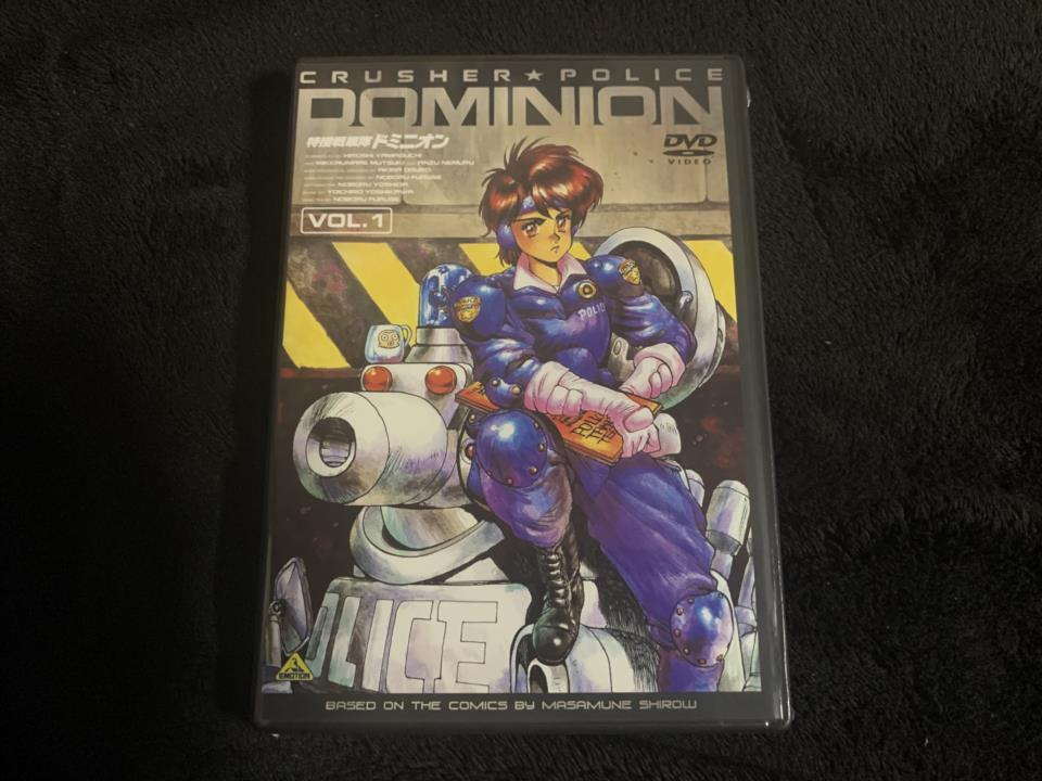 CRUSHER POLICE DOMINION VOL. 1 (Japan)