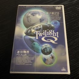 Twilight Q (Japan)