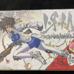 IRIA ZEIRAM THE ANIMATION COMPLETE EDITION (Japan)