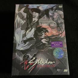 Shadow DVD-BOX (Japan)