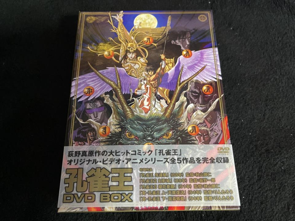 Peacock King DVD BOX (Japan)
