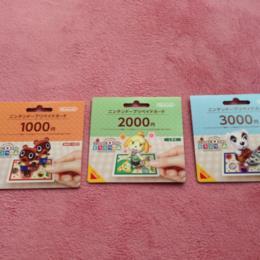 Nintendo Prepaid Cards