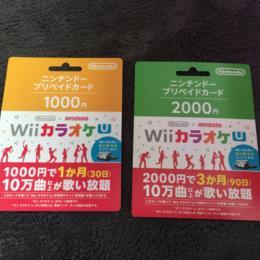 Wii Karaoke U (Japan)