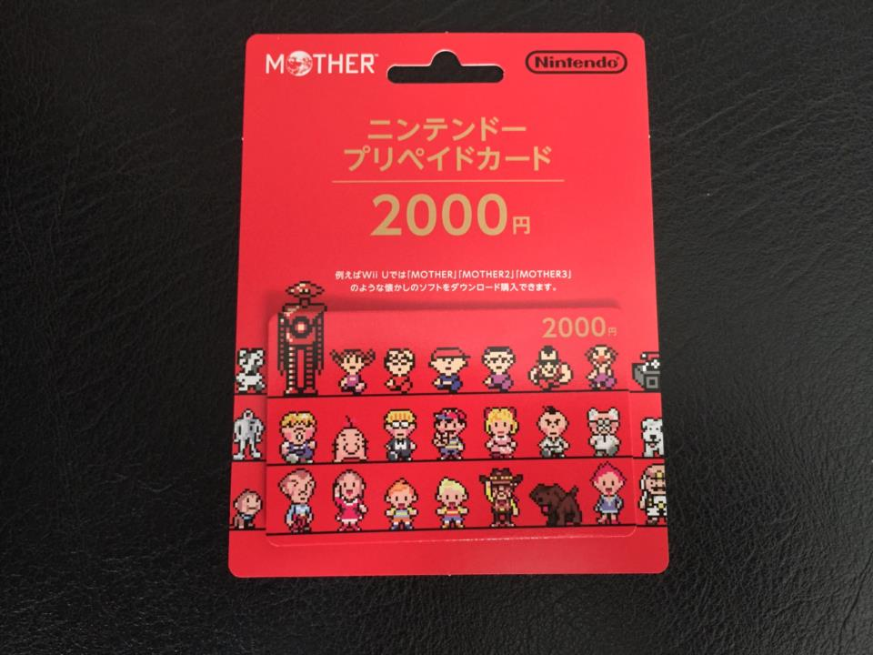 MOTHER (Japan)