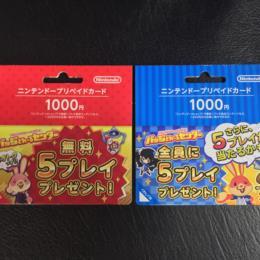 Get a Badge Center (Japan)