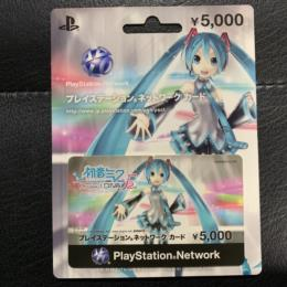 Project DIVA F 2nd (Japan)
